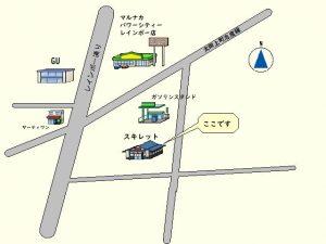 スキレット地図