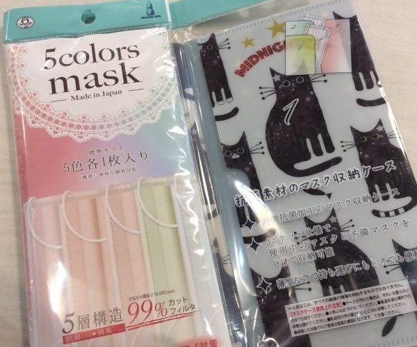 お出かけにもマスクを持ち歩く《スキレット日記:2020-01-16@高松市多肥下町・スキレット》
