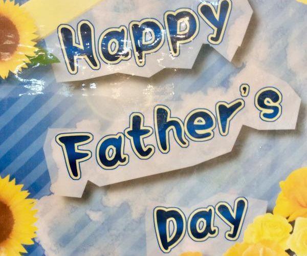 6月21日は「父の日」ですよ~♪《スキレット日記:2020-05-20@高松市多肥下町・スキレット》