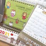 2021年カレンダー・スケジュール帳について大切なお知らせです!《スキレット日記:2020-12-12@スキレット》