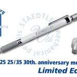 ~ステッドラー(STAEDTLER)社のシリーズ30周年記念限定セット~入荷しました♪《スキレット日記:2020-12-06@スキレット》