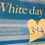 『感謝の気持ち』をホワイトデーに♪《スキレット日記:2021-02-21@高松市多肥下町・スキレット》