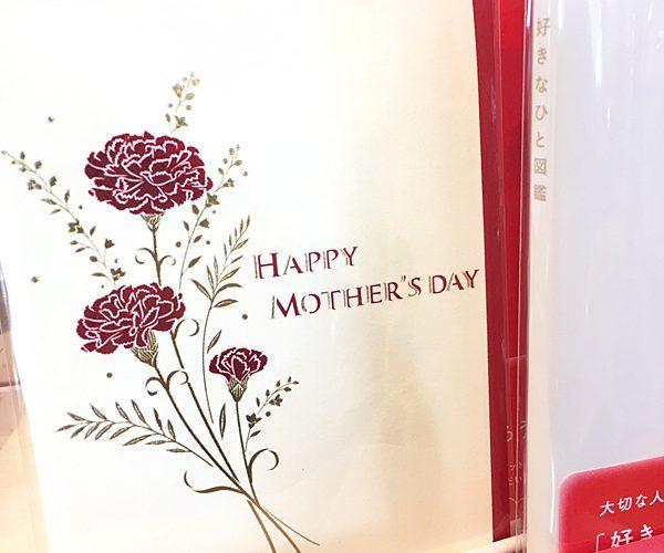 ~5月9日は『母の日』です~おすすめアイテムごしょうかい~《スキレット日記:2021-04-22@高松市多肥下町・スキレット》