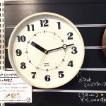 6月10日は「時の記念日」~掛時計はインテリア重視~《スキレット日記:2021-06-10@高松市多肥下町・スキレット》