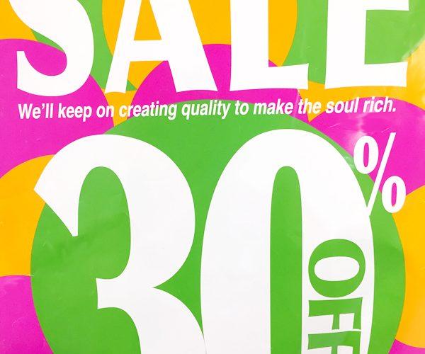 25日(金)からサマーセール♪ファッション&こども服30%OFFセールはじまります♪《スキレット日記:2021-06-25@高松市多肥下町・スキレット》
