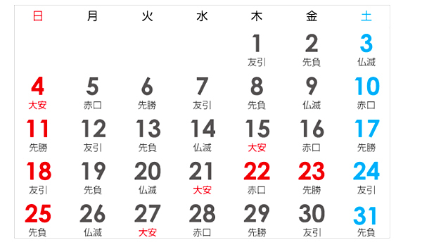 明日=19日は「平日」です~祝日の移動にご注意、ご注意~♪《スキレット日記:2021-07-18@高松市多肥下町・スキレット》