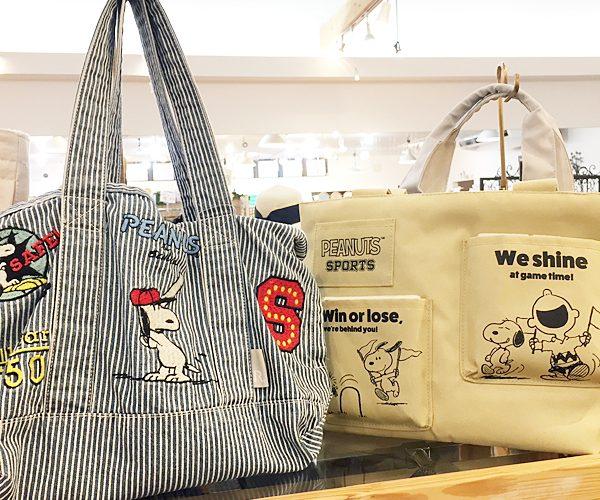 やっぱりかわいい♪スヌーピーのバッグ《スキレット日記:2021-09-13@高松市多肥下町・スキレット》