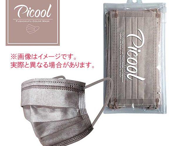 【号外】Picool(ピクールマスク)少しですが入荷しました《スキレット日記:2021-10-06@高松市多肥下町・スキレット》
